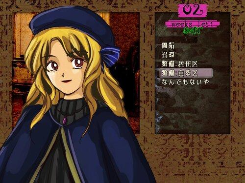 キングオブデモンズ Game Screen Shot5