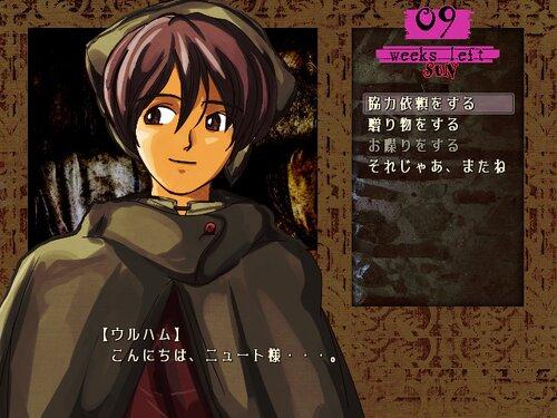 キングオブデモンズ Game Screen Shots