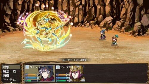 ガーディアン使いの兵士 体験版 Game Screen Shot1