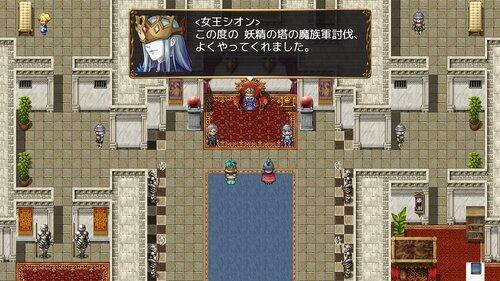 ガーディアン使いの兵士 体験版 Game Screen Shot5