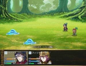 ガーディアン使いの兵士 体験版 Screenshot