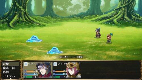 ガーディアン使いの兵士 体験版 Game Screen Shots