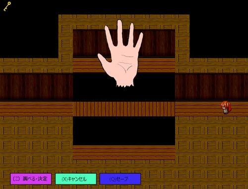 朝焼け神社(因果ノ章) Game Screen Shot3