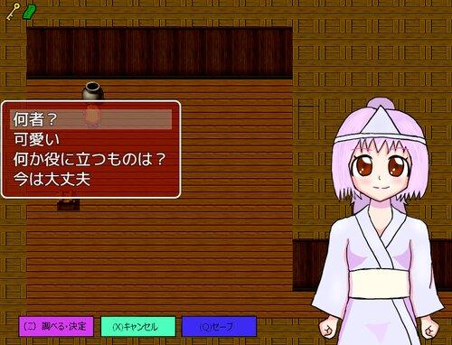 朝焼け神社(因果ノ章) Game Screen Shot4