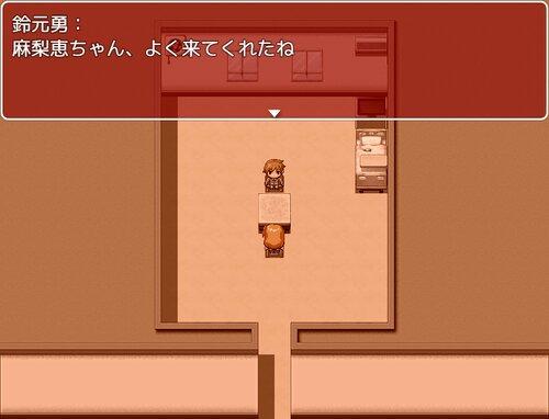朝焼け神社(因果ノ章) Game Screen Shot5