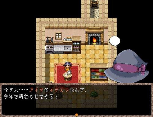 カボチャの魔女とカブ頭 Game Screen Shot1