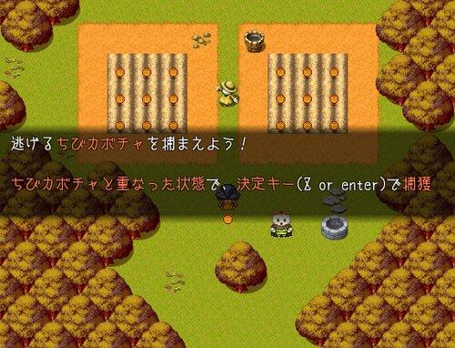 カボチャの魔女とカブ頭 Game Screen Shot3