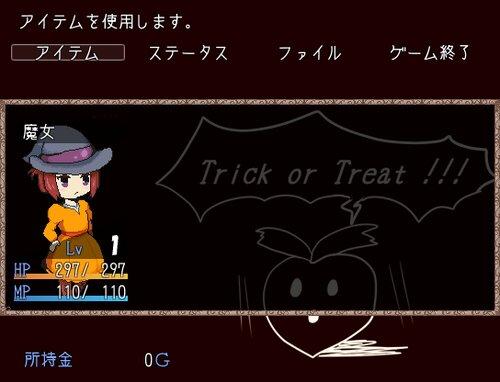 カボチャの魔女とカブ頭 Game Screen Shot4
