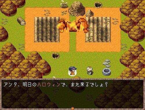 カボチャの魔女とカブ頭 Game Screen Shot5
