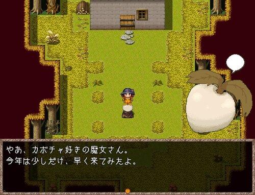 カボチャの魔女とカブ頭 Game Screen Shots