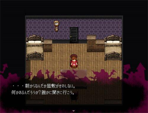 HauntedHouseHalloween Game Screen Shot2