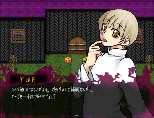 HauntedHouseHalloween Game Screen Shot3