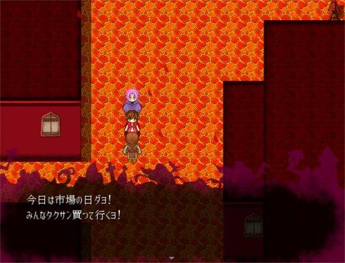 HauntedHouseHalloween Game Screen Shot4