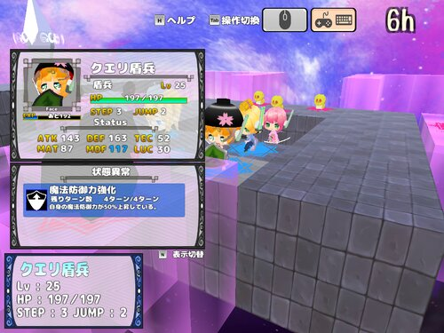 サモン・ミリタリー Game Screen Shot4