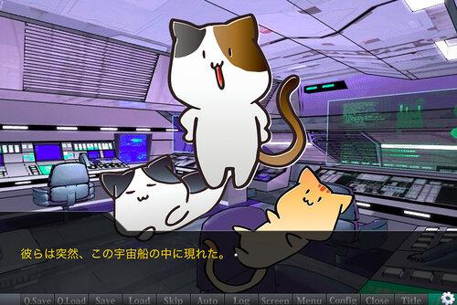 封印されし上司 Game Screen Shot2