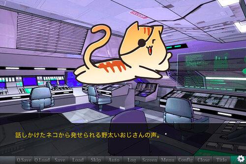 封印されし上司 Game Screen Shot4