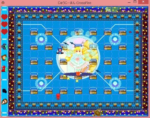 じゅうじーまん_CrossFire(ver1.01) Game Screen Shot3
