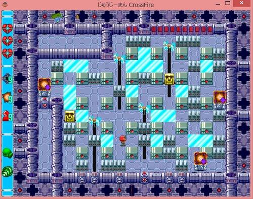 じゅうじーまん_CrossFire(ver1.01) Game Screen Shot5