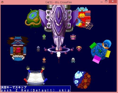 じゅうじーまん_CrossFire(ver1.01) Game Screen Shots