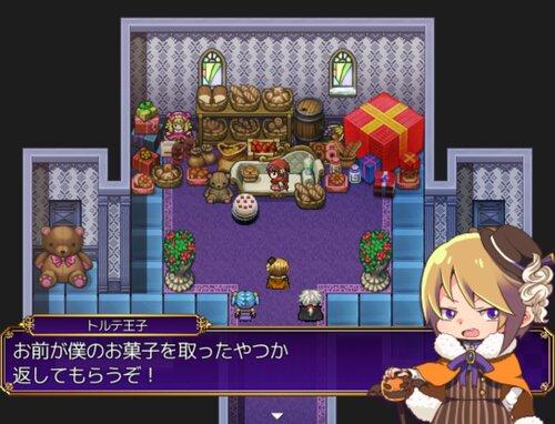 ロリポップ・ハロウィン Game Screen Shot1
