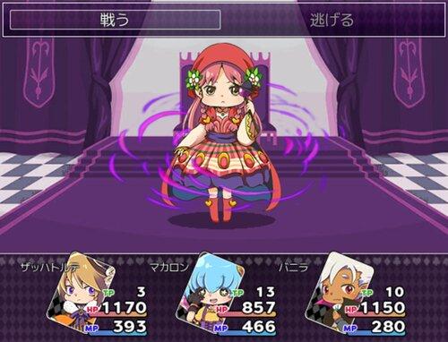 ロリポップ・ハロウィン Game Screen Shot4
