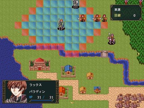 アリミア戦記 Game Screen Shot