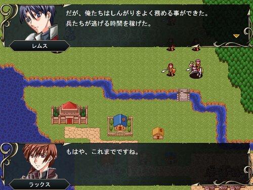 アリミア戦記 Game Screen Shot3