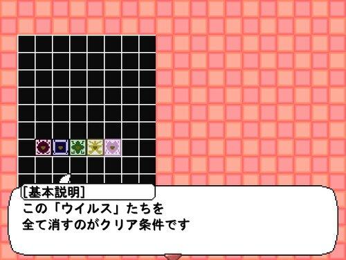 廃記世界の業務譚錬金殺菌病院プロト Game Screen Shot3