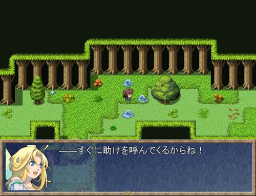 Firstline Game Screen Shot3