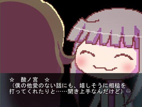 動画シンデレラ Game Screen Shot3