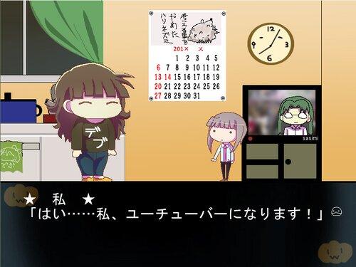 動画シンデレラ Game Screen Shots