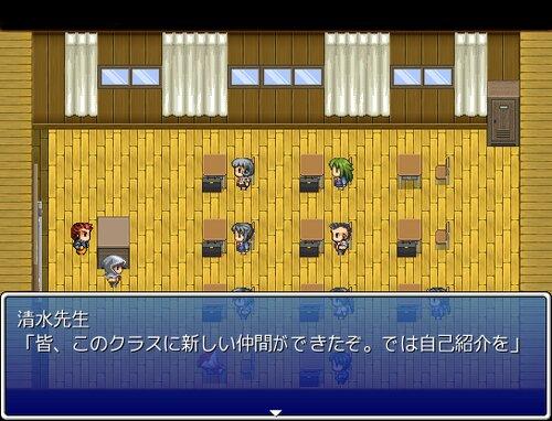 軟禁悪夢 Game Screen Shot