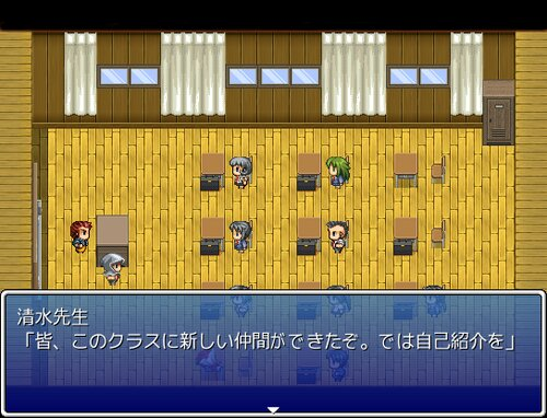 軟禁悪夢 Game Screen Shot