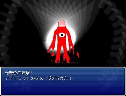 軟禁悪夢 Game Screen Shot2