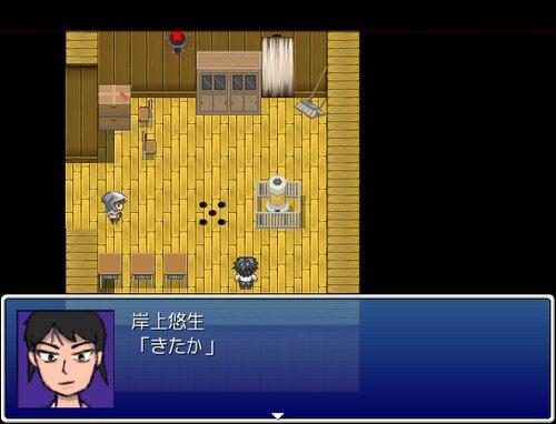 軟禁悪夢 Game Screen Shot3
