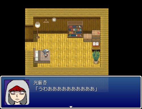 軟禁悪夢 Game Screen Shot4