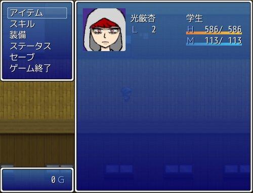 軟禁悪夢 Game Screen Shot5