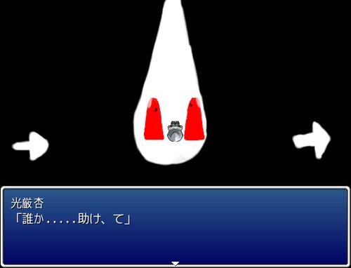 軟禁悪夢 Game Screen Shots