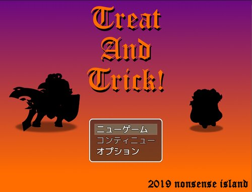Treat And Trick! Game Screen Shot2