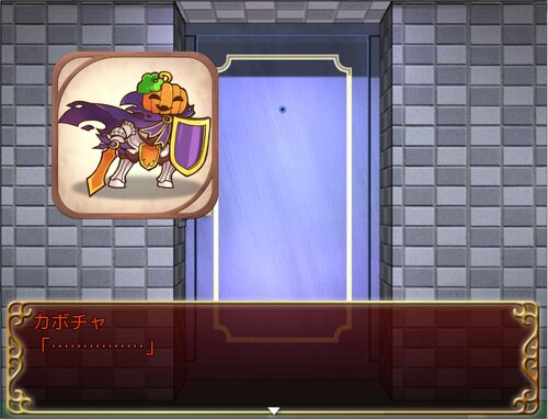 Treat And Trick! Game Screen Shot4