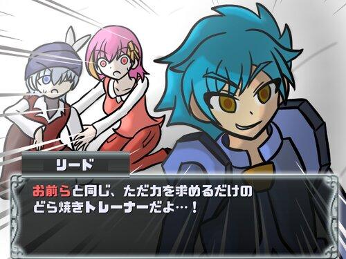 どら焼きクエスト Game Screen Shot1