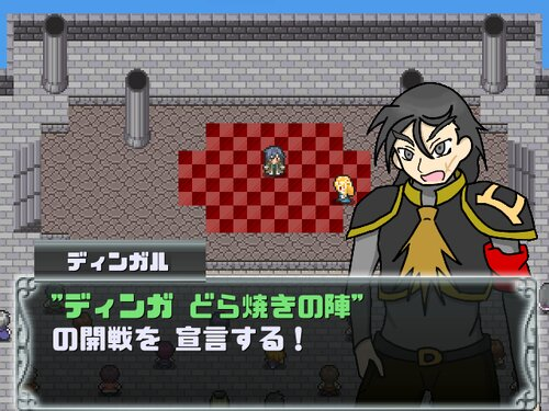 どら焼きクエスト Game Screen Shot2