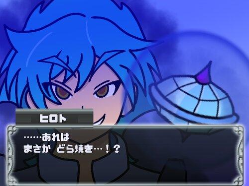 どら焼きクエスト Game Screen Shot4