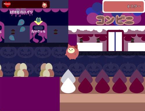 さくっちと愉快な仲間っち(ハロウィン編) Game Screen Shot2