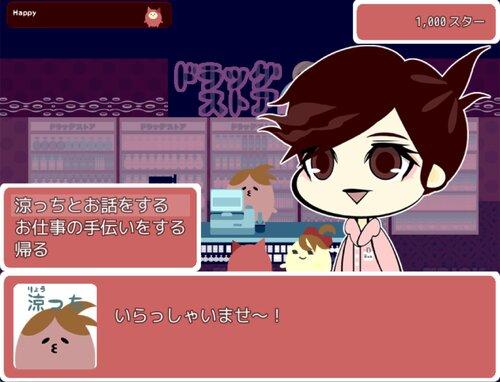 さくっちと愉快な仲間っち(ハロウィン編) Game Screen Shot3