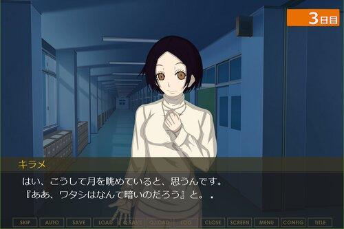 カボチャ男爵とハロウィンパーティー Game Screen Shot2