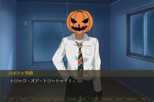 カボチャ男爵とハロウィンパーティー Game Screen Shot3