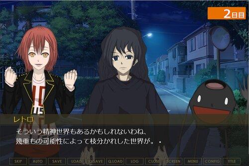 カボチャ男爵とハロウィンパーティー Game Screen Shot4