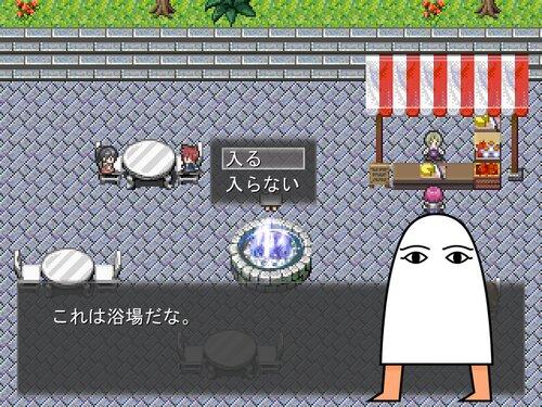 メジェドが行く! Game Screen Shot5