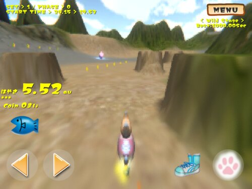 MADAY GRAMP・まデイグランプ・メイデイグランプ Game Screen Shot1